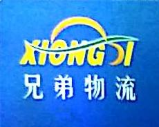 荆州市京津兄弟物流有限公司 最新采购和商业信息