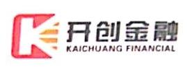 江西开创金融服务有限公司 最新采购和商业信息