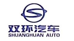 贵州长峰汽车销售服务有限公司