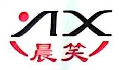 温州市佳宝鞋业有限公司 最新采购和商业信息