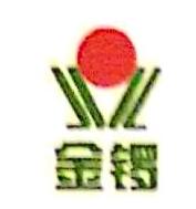 长春金锣肉制品有限公司 最新采购和商业信息