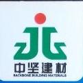 阳春市中坚建材实业有限公司 最新采购和商业信息