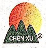 泉州华晨化工有限公司 最新采购和商业信息