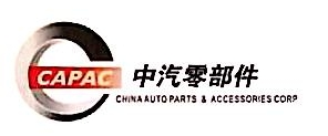 深圳市中汽东南科技有限公司