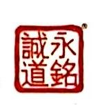 永铭诚道(北京)医学科技股份有限公司 最新采购和商业信息