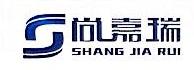 深圳市尚嘉瑞科技有限公司 最新采购和商业信息
