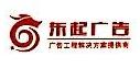 上海芃宣教育科技有限公司 最新采购和商业信息