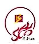 绍兴县圆本纺织有限公司 最新采购和商业信息