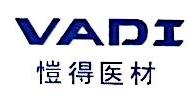 杭州恒智医疗设备有限公司 最新采购和商业信息