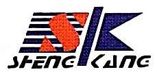 义乌市圣康汽车维修服务有限公司 最新采购和商业信息