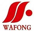 河南华枫出入境服务有限公司 最新采购和商业信息