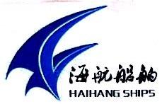 九江海航船舶技术咨询有限公司 最新采购和商业信息