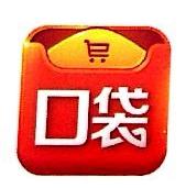 北京口袋时尚科技有限公司 最新采购和商业信息