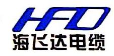 辽宁科瑞德电缆有限公司 最新采购和商业信息
