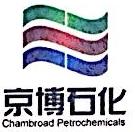 山东京博石油化工有限公司 最新采购和商业信息