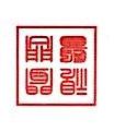 上海闻问视医信息科技有限公司 最新采购和商业信息