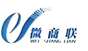 深圳市喜速网络科技有限公司