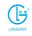 重庆两港工贸有限公司 最新采购和商业信息