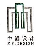 杭州中鲲建筑装饰设计有限公司 最新采购和商业信息