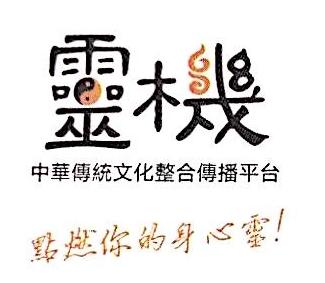 广东灵机文化传播有限公司 最新采购和商业信息