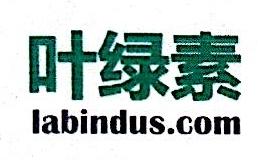 上海叶绿素电子科技有限公司 最新采购和商业信息