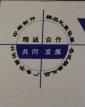 南宁市吉满印务有限公司