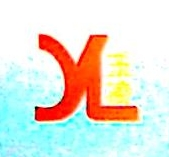 上海玉凌机电有限公司 最新采购和商业信息