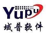 广州市域普软件科技有限公司 最新采购和商业信息
