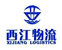 广西西江物流股份有限公司 最新采购和商业信息