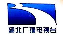 湖北可汗广电文化有限公司 最新采购和商业信息