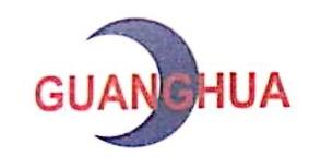 深圳市光华时装有限公司 最新采购和商业信息