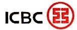 中国工商银行股份有限公司昆明南市区支行 最新采购和商业信息