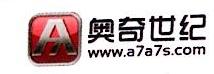 武汉奥奇世纪科技有限公司 最新采购和商业信息