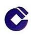 中国建设银行股份有限公司永春新华支行 最新采购和商业信息