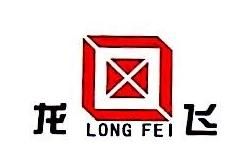 广东龙飞建筑集团有限公司 最新采购和商业信息
