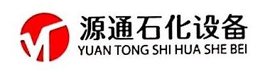 杭州余杭源通石化设备安装有限公司