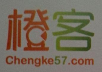 橙意科技(北京)有限公司
