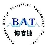 上海博睿捷分析技术有限公司 最新采购和商业信息
