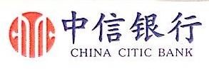 中信银行股份有限公司宁波中山路支行 最新采购和商业信息