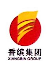 广州市香缤房地产开发有限公司 最新采购和商业信息