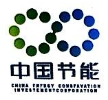 中节能(福建)科辉清洁技术发展有限公司 最新采购和商业信息