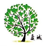 广西真诚工程咨询有限公司玉林分公司 最新采购和商业信息