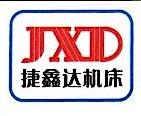 广东捷鑫达机床有限公司 最新采购和商业信息