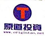 上海原道投资有限公司