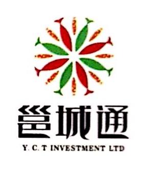 广西邕城通投资有限公司 最新采购和商业信息