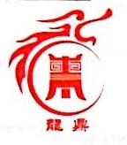 龙岩龙鼎贸易有限公司 最新采购和商业信息