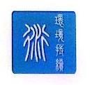 苏州工业园区苏瑞衍华水处理科技有限公司 最新采购和商业信息
