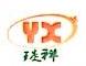 中山市琰祥电子有限公司 最新采购和商业信息