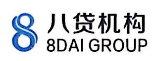 重庆八贷科技有限公司 最新采购和商业信息