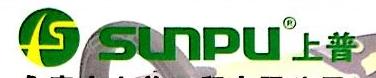 永康市上普工贸有限公司 最新采购和商业信息